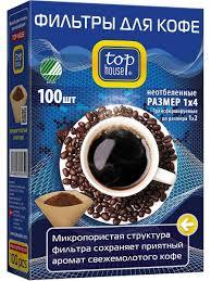 "<b>Фильтры</b> для кофе неотбеленные, размер ""1х4"" <b>TOP HOUSE</b> ..."