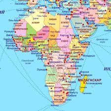 Карта Африки Какие страны находятся в Африке Столицы государств  Карта Африки Столицы государств в Африке фото