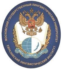 Электронные ресурсы Электронная библиотека диссертаций МГЛУ