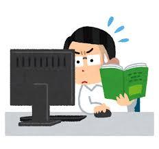 「ブログ用 イラスト 無料 パソコン必死」の画像検索結果