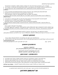Sample New Grad Nursing Resume Resume Of Nursing Exeptional New Grad Nursing Resume Sample New Grad 24