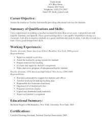 Resume Templates Teacher Resume Templates For Teachers Resume
