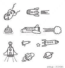 宇宙船 乗り物 ロケットのイラスト素材 3114181 Pixta