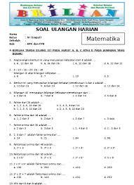 Soal matematika kelas 6 untuk persiapan uasbn beserta pembahasan jawabannya. Soal Matematika Kelas 4 Sd Bab 4 Kpk Dan Fpb Da Kunci Jawaban Emispendis