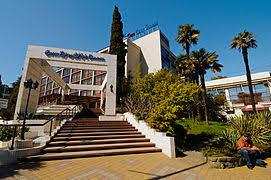Сочи Википедия  Гостиница Сочи Бриз Отель