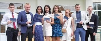 Диплом как подспорье медалям Новополоцк Новости Новополоцка   7226