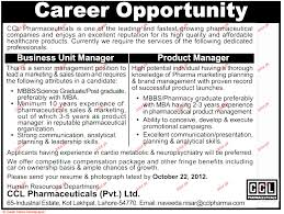 Business Unit Manager And Product Manager Job Opportunity 2018 Jobs ...