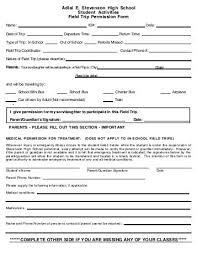 Hilton Elementary School Boyerts Farm Field Trip Permission Slip