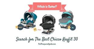 chicco keyfit 30 magic infant car seat the baby car seat chicco keyfit 30 magic infant