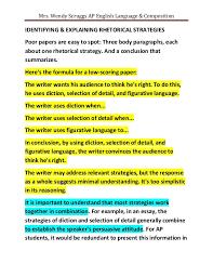 resume letters format cover letter for retail management trainee ap literature model essays