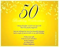 50th Birthday Invitations Templates Birthday Celebration Invitation Template Birthday Party