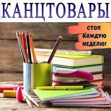 Комус - канцелярские товары для офиса, школы и детского сада ...
