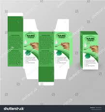 Medicine Syrup Box Design Vector Logo Design Packing Boxes Medicine Stock Vector