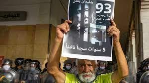 """المغرب: النيابة العامة تؤكد أن """"جميع شروط العدالة"""" توفرت في محاكمة الصحافي  سليمان الريسوني"""