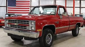 1985 Chevrolet C/K Truck for sale near Grand Rapids, Michigan ...