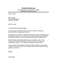 job application letter sle for a