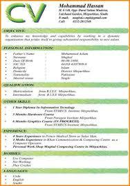 Marvelous Ideas Best Free Resume Builder Hd Wallpaper