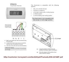honeywell thermostat wire diagram facbooik com Honeywell T40 Thermostat Wiring Diagram honeywell thermostat wire diagram facbooik Thermostat Wiring Color Code