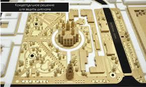 Изготовление дипломных макетов на заказ в СПб и по России  Заказать изготовление дипломного макета