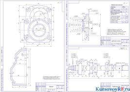 Курсовой расчет КПП машины ЕрАЗ В Курсовой проект по дисциплине Техническое обслуживание и ремонт автомобилей