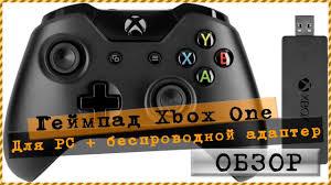 <b>Геймпад Microsoft Xbox ONE</b> for Windows черный + Беспроводной ...