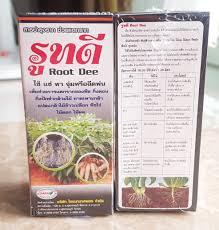 สารบำรุงราก ช่วยแตกราก - Root Dee - ร้าน พีพี เมล็ดพันธุ์ - PP ...