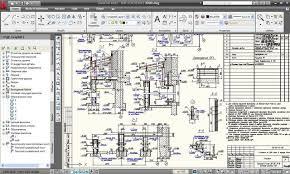 Пример оформления дипломной работы по программированию  Пример оформления дипломной работы по программированию