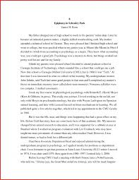 sample essay for high school students an essay on english language  inspirational an autobiography of a school student resume for a inspirational an autobiography essay interesting essay