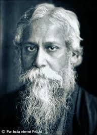 rabindranath tagore jayanti about rabindranath tagore ravindra nath tagore jayanti
