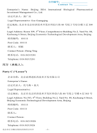 2+ asset purchased agreement templates. Supplementary Agreement To Lease Of Premises In Beijing Bda Biomedical