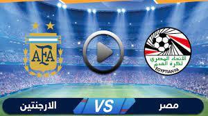 مشاهدة مباراة مصر الاوليمبي والأرجنتين بث مباشر اليوم اولمبياد طوكيو