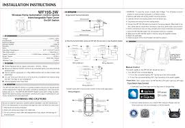 electrical 3 way switch wiring diagram google wiring library page 3 of wf15s on off switch user manual users manual wenzhou mtlc electric appliances