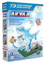 <b>Электронный конструктор ND</b> Play <b>3D</b> 277387 Акула — купить по ...