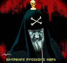 Олександрійський Патріарх Феодор II визнав автокефалію ПЦУ - Цензор.НЕТ 4537