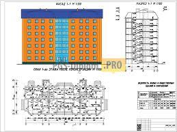 Проекты по управлению и экспертизе недвижимости pgs diplom pro  142 Управление проектом реконструкции 5 ти этажного дома в г Балашиха