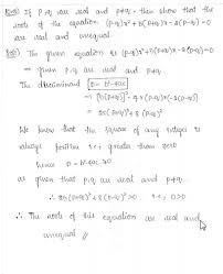 rd sharma class 10 solutions chapter 8
