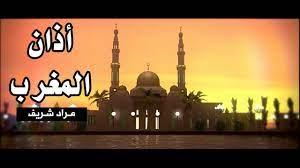 أذان المغرب - مراد شريف   طيور الجنة - YouTube