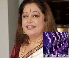 But when she won the award, a controversy arose when a Bangla film actress, Rita Koiral, ... - THIWh7eJ