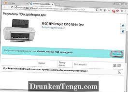 تحميل تعريف طابعة hp deskjet 1510 all in one series نماشا. تحميل تعريفات Hp Deskjet 1510 أجهزة الكمبيوتر 2021