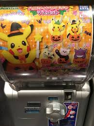 Pokemon Mini Vending Machine Inspiration Pokemon Gacha Tumblr