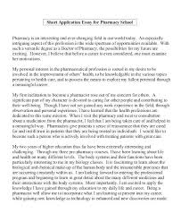 Application Essays Examples College Entry Essay Samples Common