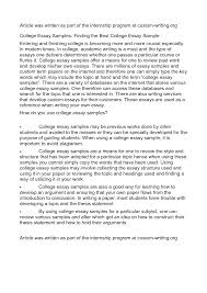 example of college essays co example of college essays