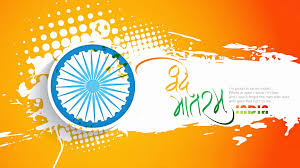 republic day hd and photos a images com