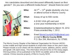 black history essays  analitical essaystudent contests for black history month  amp  women    s history
