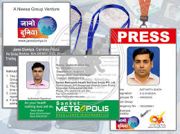 Co Rimsgfx Advertising Cards Creative Quality Printing Id Design