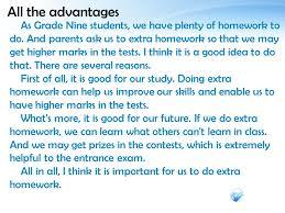 types of books essay essay ppt