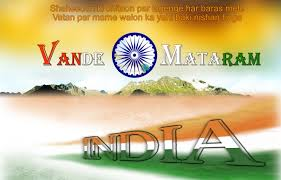 Independence Day Quotes for Whatsapp - Hellomasti.com