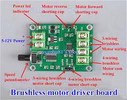 v v dc brushless motor driver board controller for hard drive 5v 12v dc brushless motor driver board controller for hard drive motor 3 4 wire