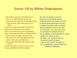 essay on sonnet by william shakespeare similar articles