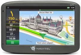 NAVITEL E500 – купить <b>GPS</b>-<b>навигатор navitel E500</b>, цена ...